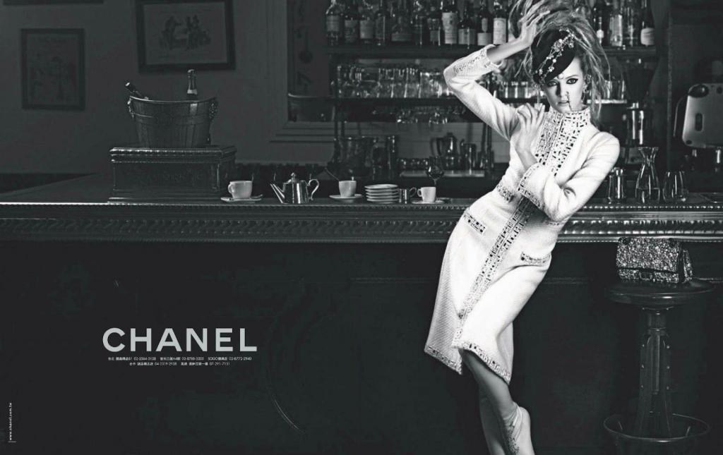 Daria-Strokous-Chanel-Paris-Bombay-01